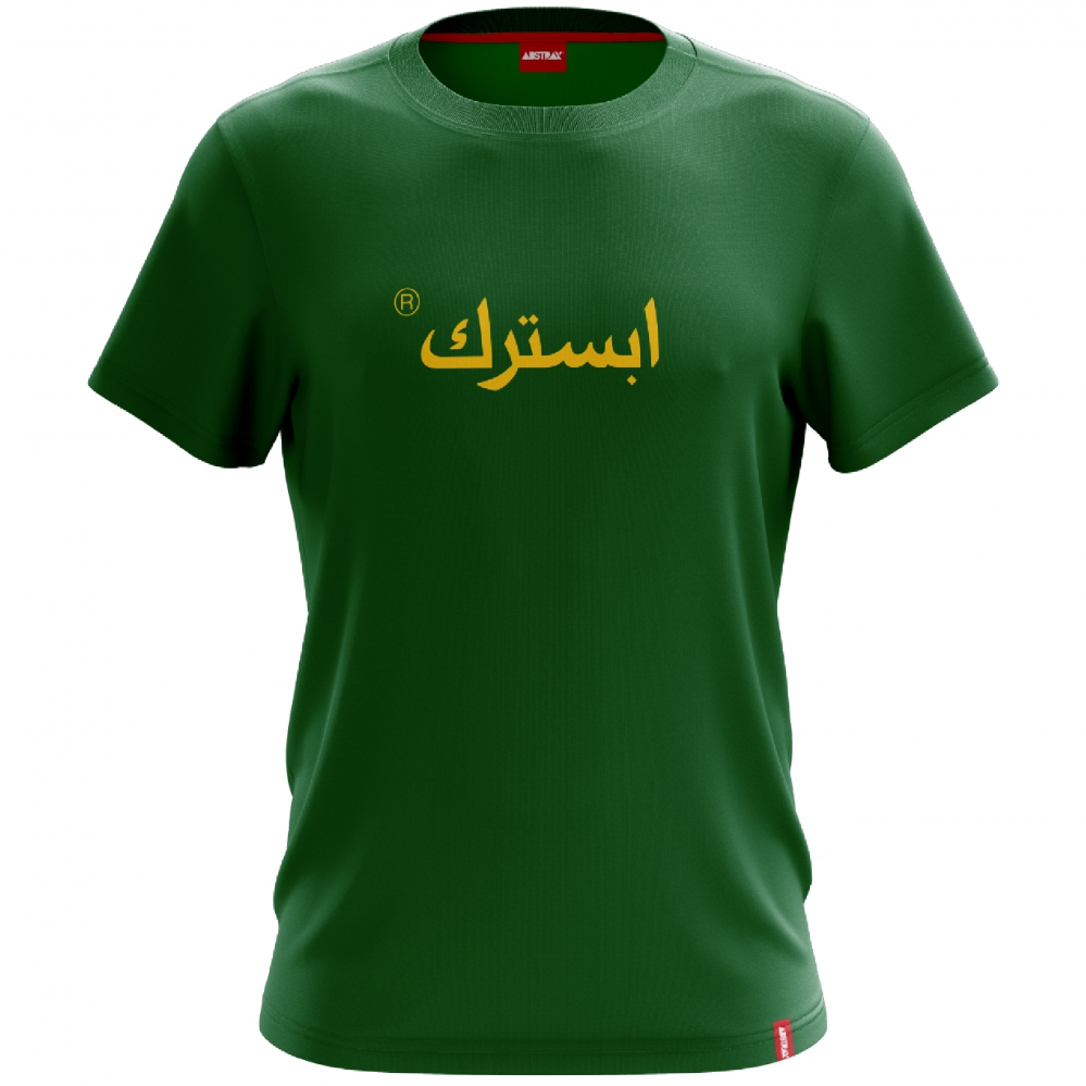 ABSTRAX JAWI SHORT-SLEEVE SHIRT (Green-Yellow)